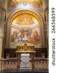 Small photo of LOURDES, FRANCE - JULY 23, 2014: Detail of a side chapel mosaic depicting the Pentecost inside the Rosary Basilica in Lourdes