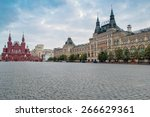 Red Square  Historical Museum...