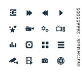 cinema icons vector set | Shutterstock .eps vector #266655005