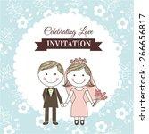 wedding invitation design ... | Shutterstock .eps vector #266656817