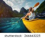 woman exploring calm tropical... | Shutterstock . vector #266663225