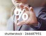 businessman pushing virtual... | Shutterstock . vector #266687951