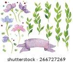 set of vector watercolor... | Shutterstock .eps vector #266727269