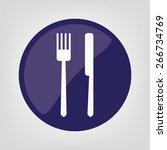 fork  knife    Shutterstock .eps vector #266734769