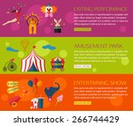 circus performance ... | Shutterstock .eps vector #266744429