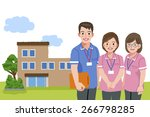 smiling friendly caregivers...   Shutterstock .eps vector #266798285