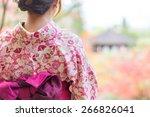 back of a pretty japanese girl...   Shutterstock . vector #266826041