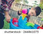 cute 2 year old mixed race... | Shutterstock . vector #266861075
