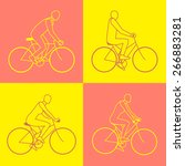 cyclists vector icon set. flat... | Shutterstock .eps vector #266883281