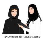 arab muslim female doctor or... | Shutterstock .eps vector #266892059