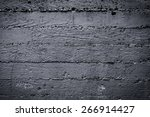 Simple Gray Concrete Wall...