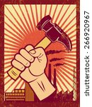 workers rights poster... | Shutterstock .eps vector #266920967