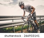cyclist in maximum effort in a... | Shutterstock . vector #266933141