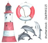 hand painted watercolor sea set ... | Shutterstock .eps vector #266944115