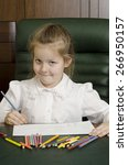 portrait of preschooler girl... | Shutterstock . vector #266950157
