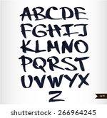 handwritten calligraphic black... | Shutterstock .eps vector #266964245