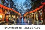 nanjing  china   february  27 ... | Shutterstock . vector #266967191