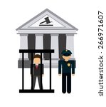 justice concept design  vector... | Shutterstock .eps vector #266971607