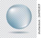 water drop vector illustration. | Shutterstock .eps vector #266981819