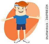 vector illustration hipster... | Shutterstock .eps vector #266988104