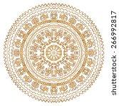 hand drawn background in... | Shutterstock .eps vector #266992817