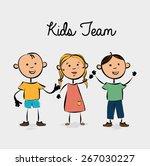 kids design over white... | Shutterstock .eps vector #267030227