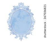 hand painted watercolor mirror... | Shutterstock .eps vector #267036821