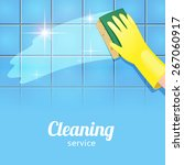 concept background for cleaning ... | Shutterstock .eps vector #267060917