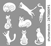 vector illustration set of... | Shutterstock .eps vector #267088091