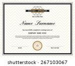 retro frame certificate of... | Shutterstock .eps vector #267103067