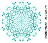 watercolor turquoise flower... | Shutterstock .eps vector #267136691