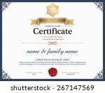 certificate design template.  | Shutterstock .eps vector #267147569