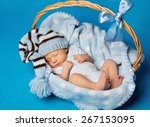 newborn baby inside basket  new ... | Shutterstock . vector #267153095