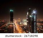 towering city skyscraper blocks ... | Shutterstock . vector #26718298