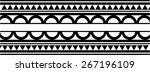 maori   polynesian style... | Shutterstock .eps vector #267196109