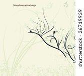 chinese magic flower background   Shutterstock .eps vector #26719939