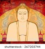 portrait of buddha  | Shutterstock . vector #267203744
