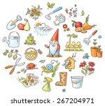set of cartoon gardening tools  ... | Shutterstock .eps vector #267204971
