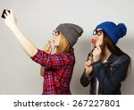 two young funny women taking... | Shutterstock . vector #267227801