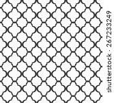 ornamental seamless pattern.... | Shutterstock .eps vector #267233249