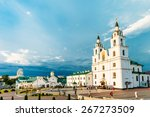 the cathedral of holy spirit in ... | Shutterstock . vector #267273509