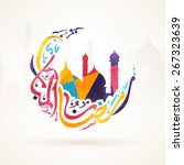 colorful arabic calligraphy...   Shutterstock .eps vector #267323639