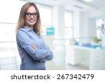 beautiful business women meet... | Shutterstock . vector #267342479