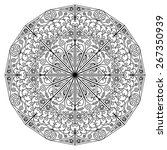black white round ethnic... | Shutterstock .eps vector #267350939