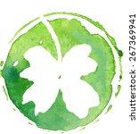 green lucky clover petal in a... | Shutterstock .eps vector #267369941