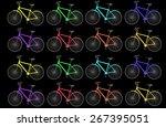 Bicycle Cycle Wheel Bike Sport...