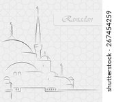 vector illustration of mosque... | Shutterstock .eps vector #267454259