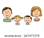 set of  hand drawn family... | Shutterstock .eps vector #267477275