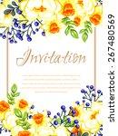romantic invitation. wedding ... | Shutterstock .eps vector #267480569