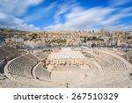 Small photo of Tourists in the Roman amphitheatre of Amman, Jordan